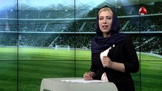 النشرة الرياضية | 15 - 10 - 2018 تقديم سارة الماجد | يمن شباب