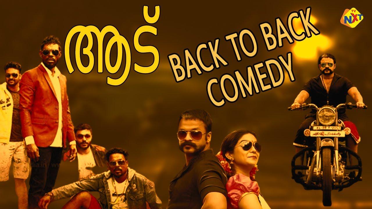 Download Aadu Back To Back Comedy Scenes - Jayasurya | SunnyWayne | Saiju Kurup | TVNXT