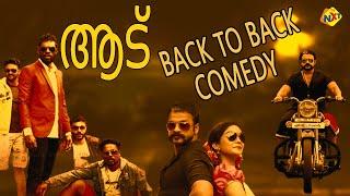 Aadu Back To Back Comedy Scenes - Jayasurya   SunnyWayne   Saiju Kurup   TVNXT
