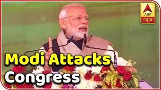 Rafale: PM Modi Attacks Congress, Says 'They Don't Even Trust SC' | ABP News