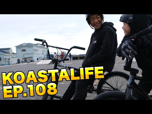 富山からテラが練習に来たよ! | KOASTALIFE EP.108