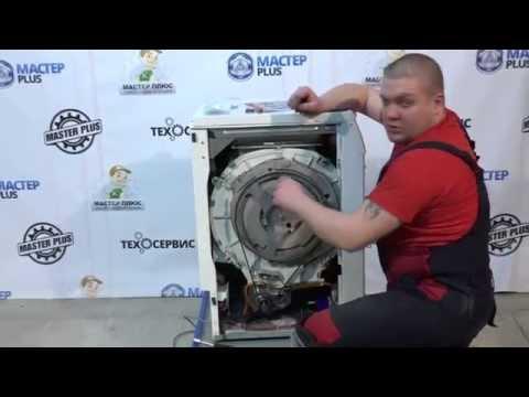 Видео Ремонт двигателя стиральной