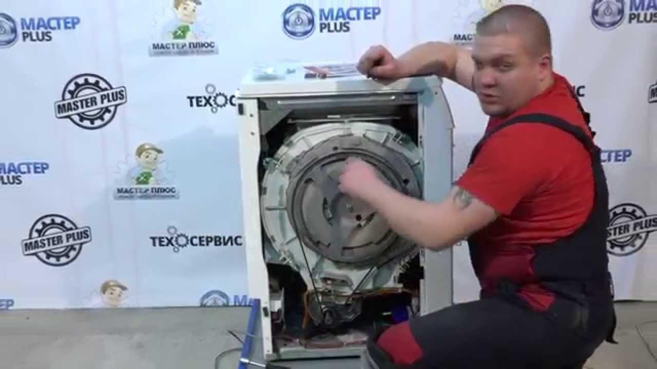 Замена щеток на двигателе стиральной машины Бош