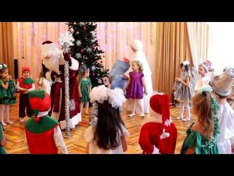 Дед Мороз у нас в гостях / Игры с дедом Морозом