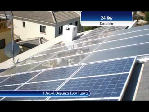 Lanitis Green Energy Group