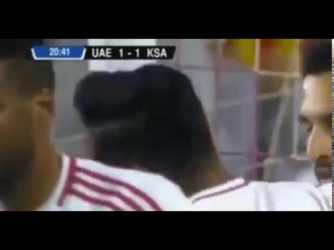 UAE vs Saudi Arabia 2/1 {Goals & Highlights} Full screen. HD 29/8/2017