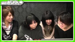 Recorded on 2014/02/16 槻城耀羅の東京どっかん土TVライブオンライン -...