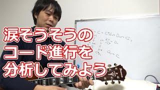 【ブログ】 http://www.masayoung.net/ 【Twitter】 https://twitter.co...