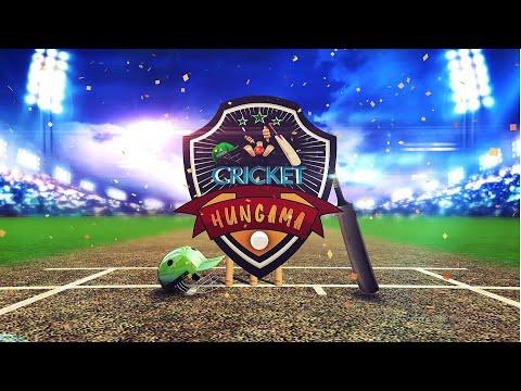 Cricket Hungama I Haroon Rasheed I Naseem Rajput I BTV Sports