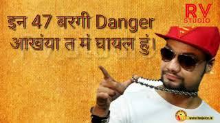 Zadoo Desi    MD KD    New song WhatsApp status    Desi Roak    lyrics status    Rv studio haryanvi