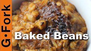 Baked Beans Recipe With Bacon - Gardenfork.tv