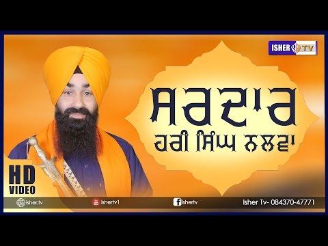 Bhushhan Samagam 2017   Sardar Hari Singh Nalwa   Dhadi Jatha   Fauja Singh Sagar   HD