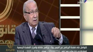تصريح خطير من أول ضابط مصري يدير جزيرتي (تيرانا وصنافير)