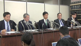 美濃加茂市長収賄事件 上告審を前に弁護団を補強