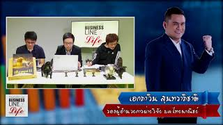Business Line & Life 06-02-61 on FM 97 MHz
