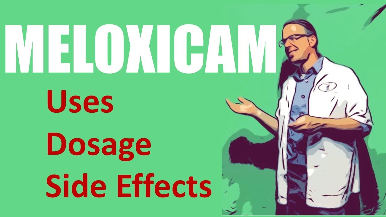 side effects of meloxicam