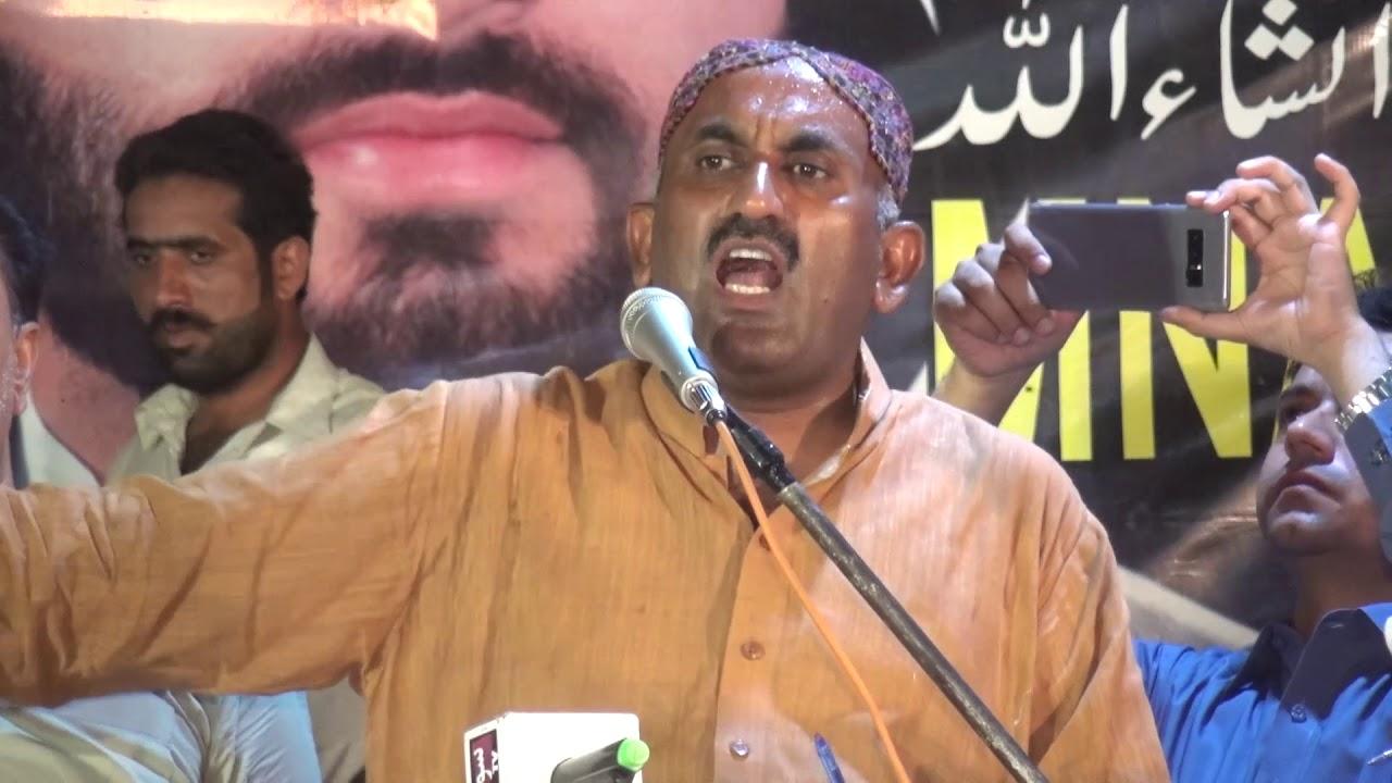 Bilal Khar