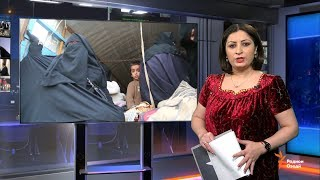 Ахбори Тоҷикистон ва ҷаҳон (18.02.2019)اخبار تاجیکستان .(HD)