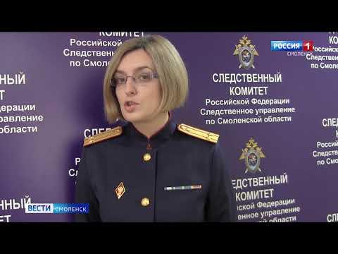 В Смоленской области осуждены исполнитель и пособник заказного убийства