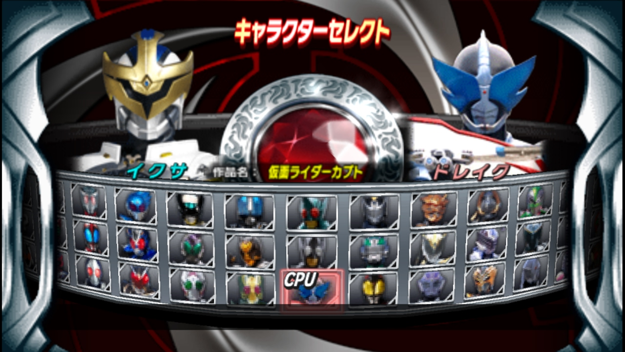 Kamen Rider Super Climax Heroes IOS Android PPSSPP FULL ...
