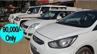 सस्ती सस्ती सेकंड हैंड कार ख़रीदे   HYUNDAI VERNA, SCORPIO, SWIFT VDI, DZIRE, I20 IN CHEAP PRICE