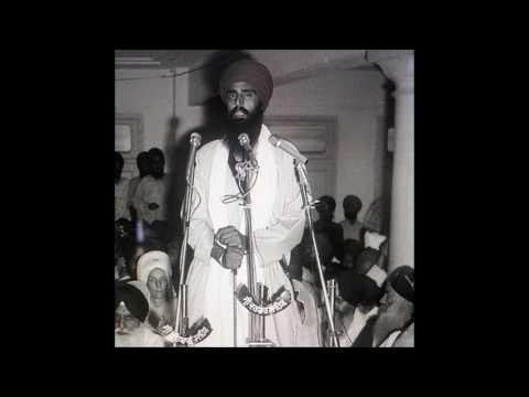 SANT JARNAIL SINGH JI KHALSA BHINDRANWALE SPEECH