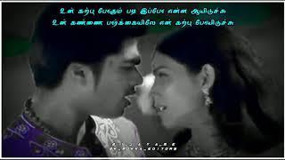 Kannama kannama meenu vaanga poolaama whatsApp status❤ Instagram Trending videos tamil love old song