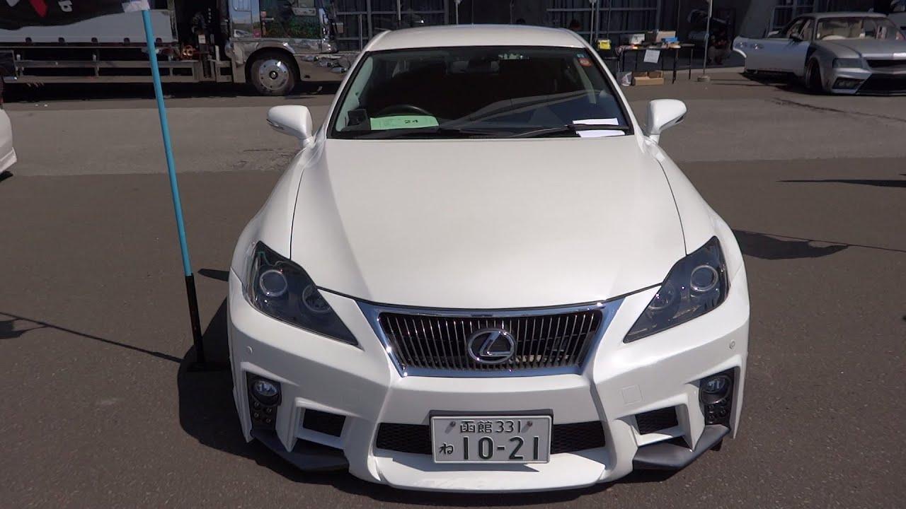 LEXUS IS250 Custom car レクサス IS250 カスタムカー - YouTube