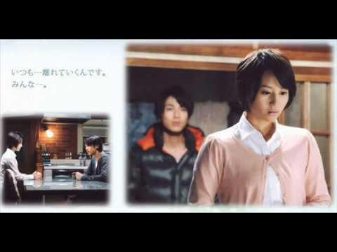 innocent love drama ending relationship