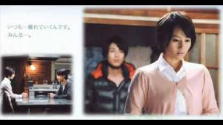 Innocent love OST japanese drama main theme