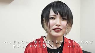 「2nd mini album 「カノエ上等。」リリースツアー【バンド編】2017.6.10@東京・渋谷WWWX」 カノエラナ