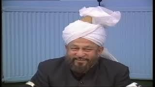 La mort du saint prophète Muhammad (p.s.sl) l  Commentaires du Saint Coran , 29 Mars 1992