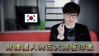 粉絲團: https://www.facebook.com/STOPKIDDINSTUDIO (不要鬧工作室) 請...