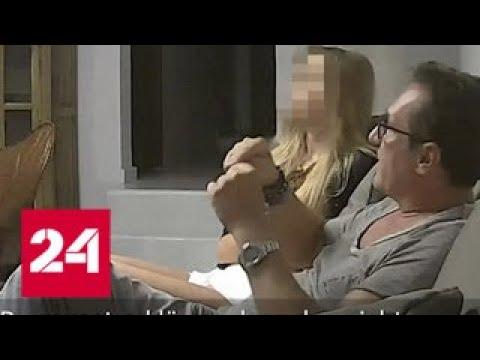Скандальное видео со Штрахе и блондинкой: явно работали спецслужбы - Россия 24