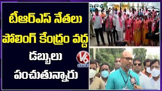 BJP MP Dharmapuri Arvind Fires On TS Govt Over Nizamabad MLC Polling Arrangements | V6 News