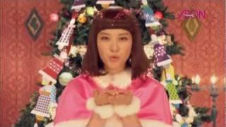 武井咲 CM AEON イオン Link Link Christmas 15s http://www.youtube.co...