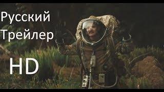 Перспектива — Русский трейлер (Озвучка) 2018\PROSPECT Russian Trailer (2018) HD