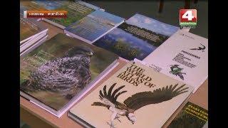 Новости Гродно.Орнитологическая конференция. 06.03.2018