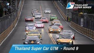 Thailand Super Car GTM Round 9 | Bangsaen Street Circuit