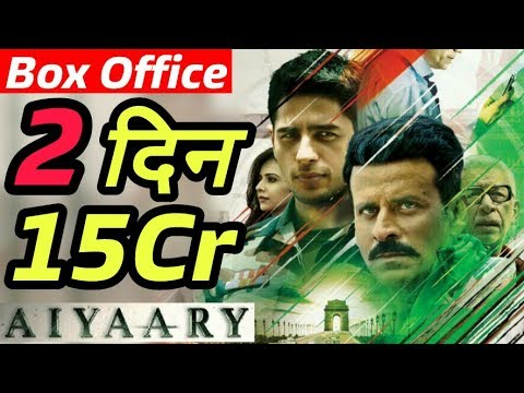 AIYAARY 2nd Day Box Office Collection   Total Worldwide Collection