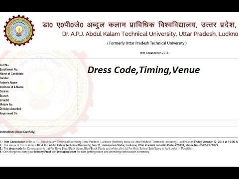 Aktu convocation 2018 invitation card dress code venue timing aktu convocation 2018 invitation card dress code venue timing stopboris Choice Image