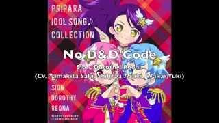 DressingPafe - No D&D code