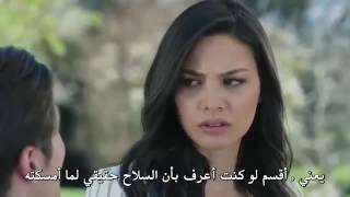 مسلسل حب أعمى Kara Sevda   الحلقة 26 مترجم إلى العربية