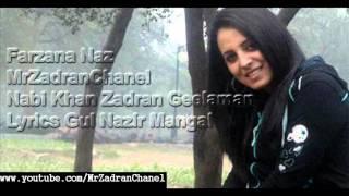 Download Farzana Naz Pashto new song 2012 Tappay Tappay lyrics Gul Nazir Mangal MP3 song and Music Video