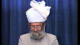 Urdu Dars Malfoozat #113, So Said Hazrat Mirza Ghulam Ahmad Qadiani(as), Islam Ahmadiyya