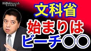チャンネル登録をお願いします。☆ https://www.youtube.com/channel/UCj...