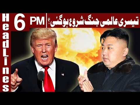 World War 3 is coming? United States vs North Korea - Headlines 6 PM - 16 November 2017 - Express