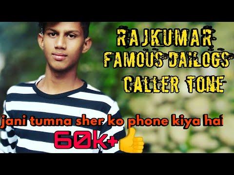 Jaani Tumne Ek Sher Ko Phone Kiya He