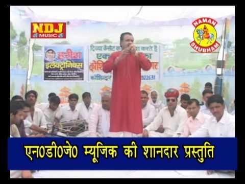 Yo Maa Ki Mamta Is Duniya Mein By Koshinder Khadana (New Devotional Ragni)