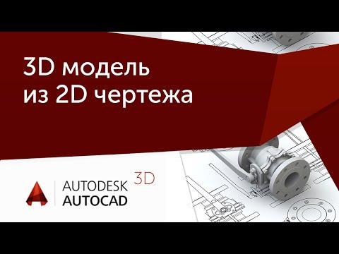 AutoCAD MEP 2012 RUS Проблема со спецификациями труб и их
